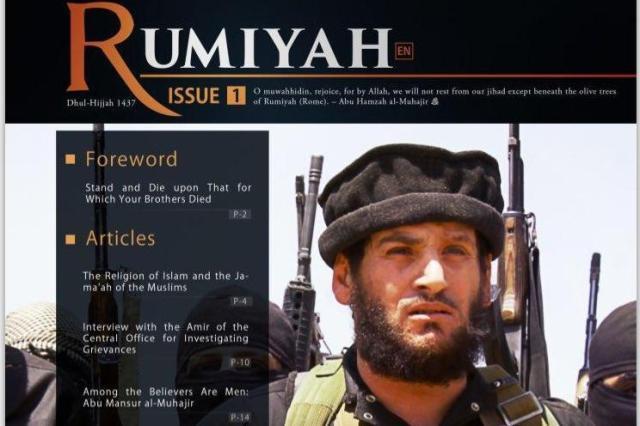 rumiyah cover