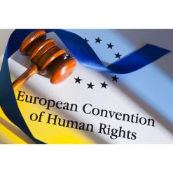 ECHR logo
